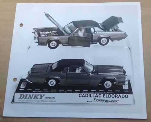 Dinky Toys Liverpool original Press Photographs (2) and 2 page letter introducing Dinky 174 Ford Mercury Cougar & Dinky 175 Cadillac Eldorado